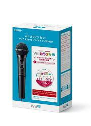 Wii Uマイクセット Wii カラオケ U トライアルディスク付き