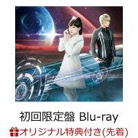 【楽天ブックス限定先着特典】infinite synthesis 5 (初回限定盤 CD+Blu-ray) (缶バッジ2個セット付き)