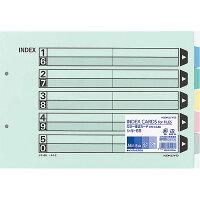 コクヨ ファイル インデックス 仕切カード A4 5山 2穴 10組 シキー65