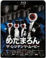 めだまろん/ザ・レジデンツ・ムービー【Blu-ray】