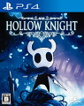 Hollow Knight PS4版の画像