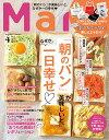 Mart (マート) 2021年 04月号 [雑誌]