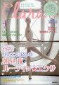 Clara (クララ) 2021年 04月号 [雑誌]
