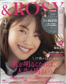 & ROSY 2021年 04月号 [雑誌]