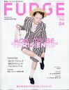 【送料無料】FUDGE (ファッジ) 2011年 04月号 [雑誌]