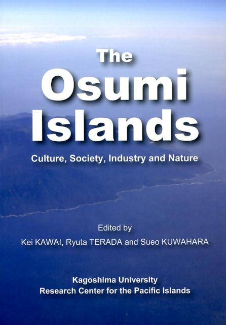 The Osumi Islands画像