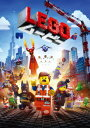 【楽天ブックスならいつでも送料無料】LEGO(R)ムービー DVD【初回限定生産】 [ クリス・プラット ]
