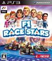 F1 RACE STARS PS3版の画像