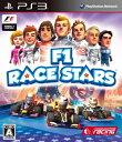 【送料無料】F1 RACE STARS PS3版