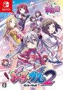 ぎゃる☆がん2 Nintendo Switch 限定版