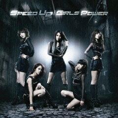 【トレカ特典付き】スピード アップ/ガールズ パワー(初回盤A)(CD+DVD)