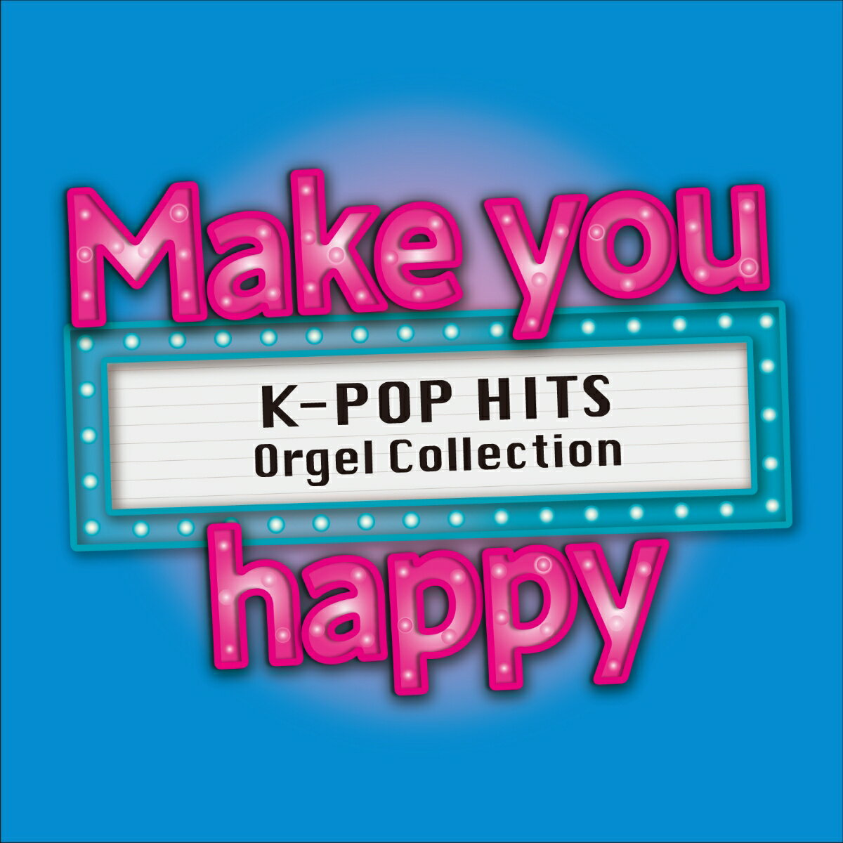 Make you happy 〜K-POP HITS Orgel Collection〜画像