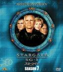 スターゲイト SG-1 SEASON7 SEASONS コンパクト・ボックス [ リチャード・ディーン・アンダーソン ]