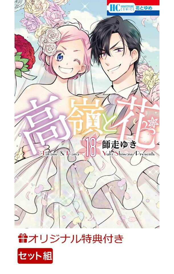 コミック, その他  (1-18)()