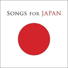 【送料無料】【輸入盤】 SONGS FOR JAPAN