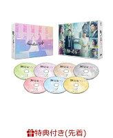 【先着特典】知ってるワイフ DVD-BOX(B6クリアファイル)