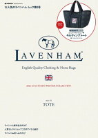 LAVENHAM 2012-13 AUTUMN/WINTER COLLECTIO(style 01(TOTE))