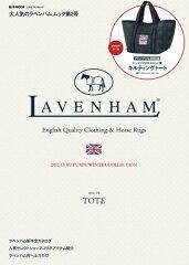 LAVENHAM style:01 TOTE