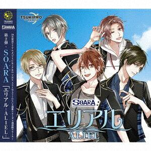 TSUKIPRO THE ANIMATION 主題歌2 SOARA「エリアル -ALIEL-」画像