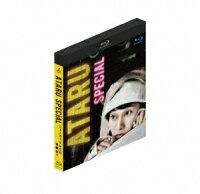 ATARUスペシャル〜ニューヨークからの挑戦状!!〜 ディレクターズカット スタンダード・エディション【Blu-ray】