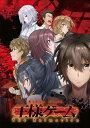 王様ゲーム The Animation Vol.5【Blu-ray】 [ 宮野真守 ]