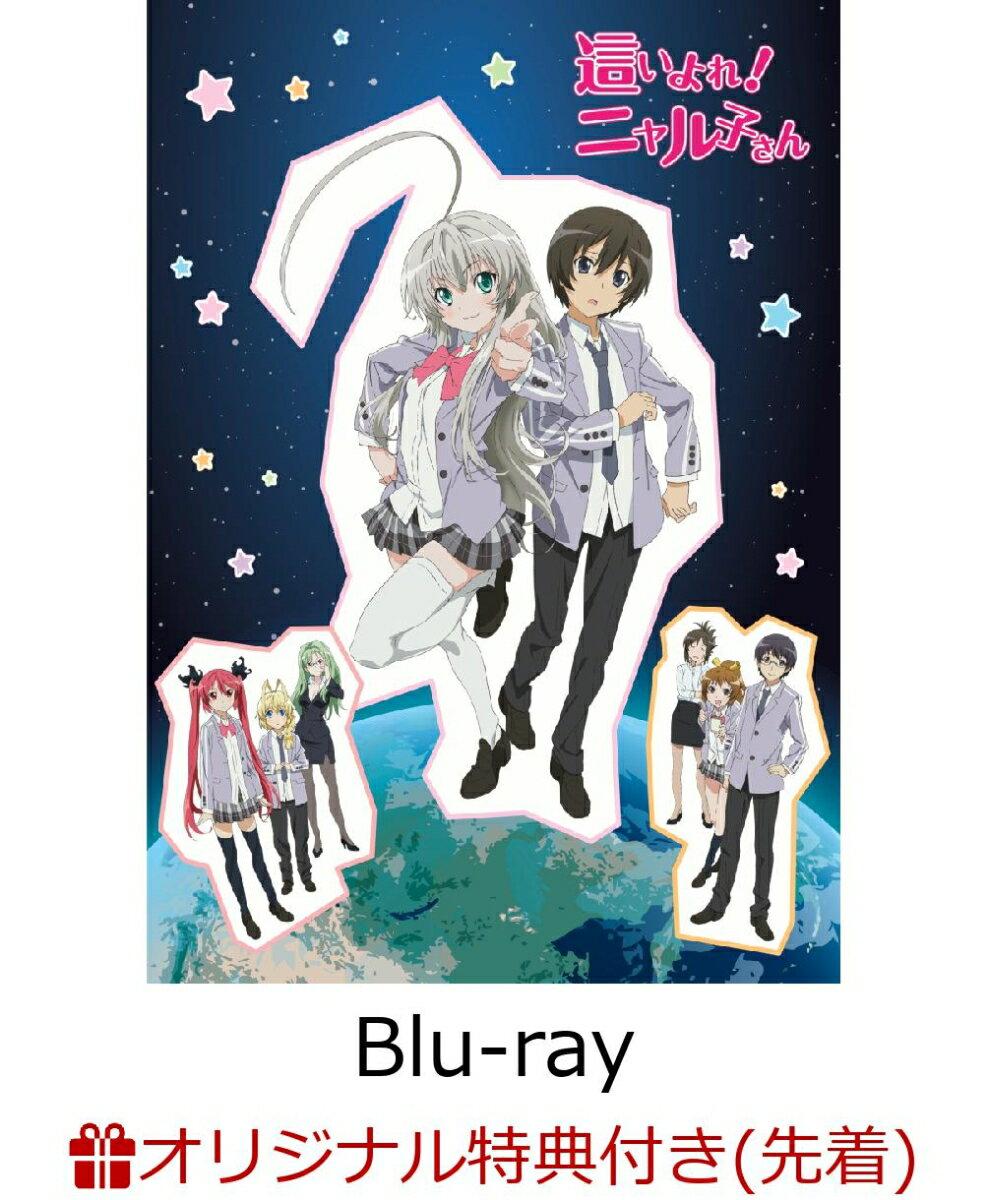 【楽天ブックス限定先着特典】這いよれ!ニャル子さん全話見Blu-ray(ポストカード )【Blu-ray】