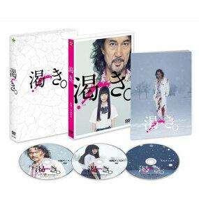 【楽天ブックスならいつでも送料無料】渇き。 DVDプレミアム・エディション<2枚組+サントラCD1...