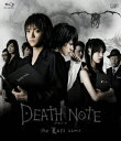 DEATH NOTE デスノート the Last name【Blu-ray】 [ 藤原竜也 ]