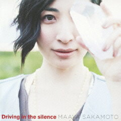 【送料無料】Driving in the silence