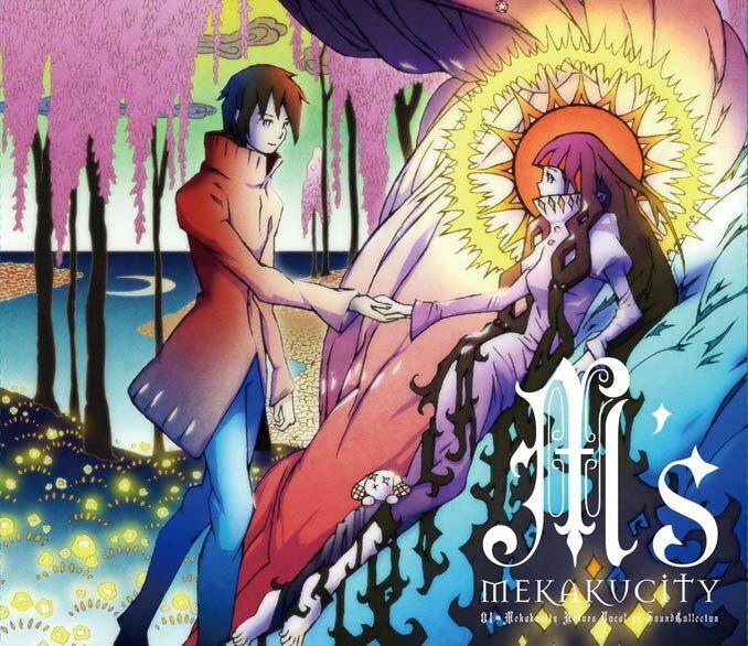 MEKAKUCITY M's 1 〜メカクシティアクターズ・ヴォーカル&サウンド コレクション (2CD)画像