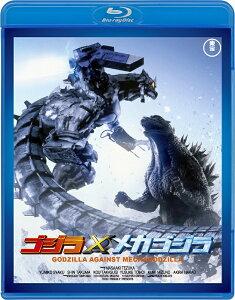 【楽天ブックスならいつでも送料無料】ゴジラ×メカゴジラ 【60周年記念版】【Blu-ray】