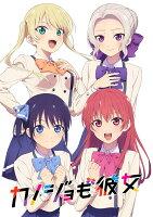 カノジョも彼女 Vol.4【Blu-ray】
