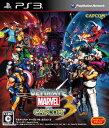 【送料無料】ULTIMATE MARVEL VS. CAPCOM(R) 3 PS3版【Disneyzone】