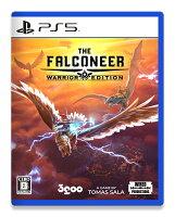 ファルコニア ウォリアーエディション プレミアムパック PS5版