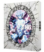 ワンパンマン 6 特装限定版 【Blu-ray】