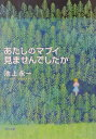 04364701 - 沖縄の本「小説」この13冊がおすすめ。読みあさった私が紹介