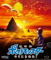 7/13映画公開!『ポケットモンスター みんなの物語』