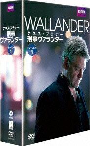 【楽天ブックスならいつでも送料無料】刑事ヴァランダー シーズン1 DVD-BOX [ ケネス・ブラナー ]