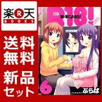 R18! 1-6巻セット (まんがタイムKRコミックス) [ ぷらぱ ]