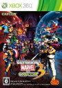 【送料無料】ULTIMATE MARVEL VS. CAPCOM(R) 3 Xbox360版【Disneyzone】