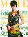 VOGUE JAPAN (ヴォーグ ジャパン) 2014年4月号