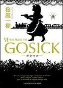 GOSICK(6)