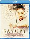 【楽天ブックスならいつでも送料無料】SAYURI【Blu-ray】 [ チャン・ツィイー ]