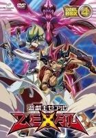 遊☆戯☆王ZEXAL DUEL BOX4