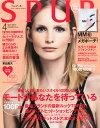 SPUR (シュプール) 2014年 4月号