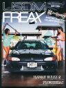 USDM FREAX (フリークス) 2014年4月号