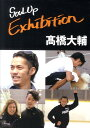 【送料無料】SOUL Up Exhibition