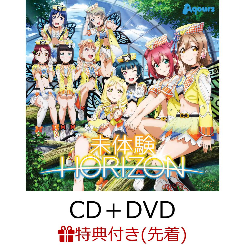 アニメソング, その他 !! Aqours 4th SingleHORIZON (CDDVD) () Aqours