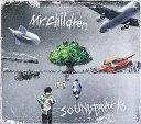 【楽天ブックス限定先着特典】SOUNDTRACKS (初回生産限定盤Vinyl) (SOUNDTRACKS オリジナルクリアファイル(楽天ブックス ver.))【アナログ盤】 [ Mr.Children ]・・・