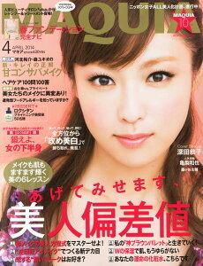 【送料無料】MAQUIA (マキア) 2014年 04月号 [雑誌]